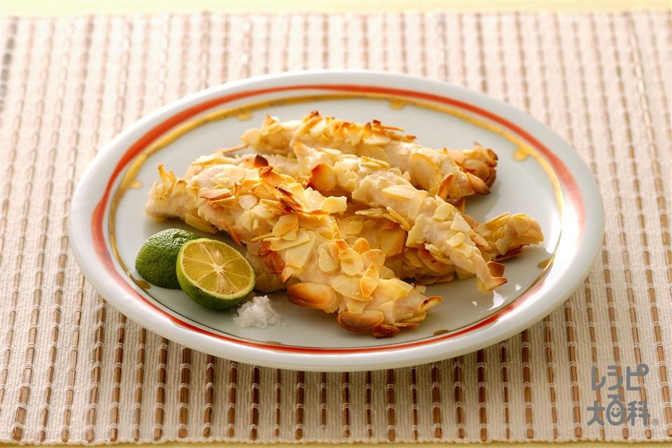 ささ身のアーモンド衣焼き(鶏ささ身+スライスアーモンドを使ったレシピ)