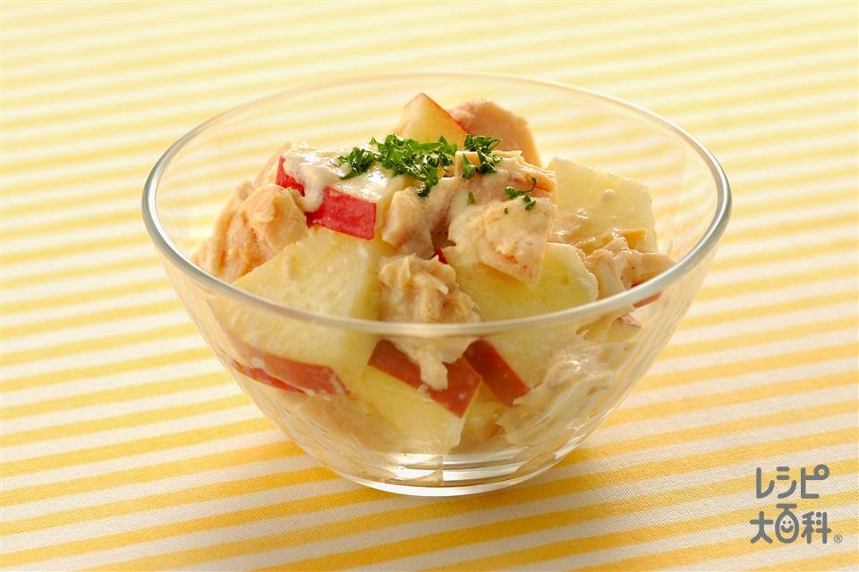 りんごとツナのサラダ(りんご+ツナ缶を使ったレシピ)