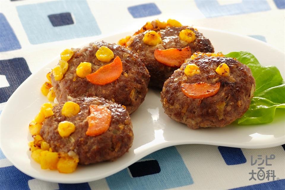 スマイルハンバーグ(合いびき肉+ホールコーン缶を使ったレシピ)