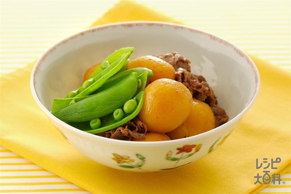 新じゃがと牛肉の煮もの(新じゃがいも+牛切り落とし肉を使ったレシピ)