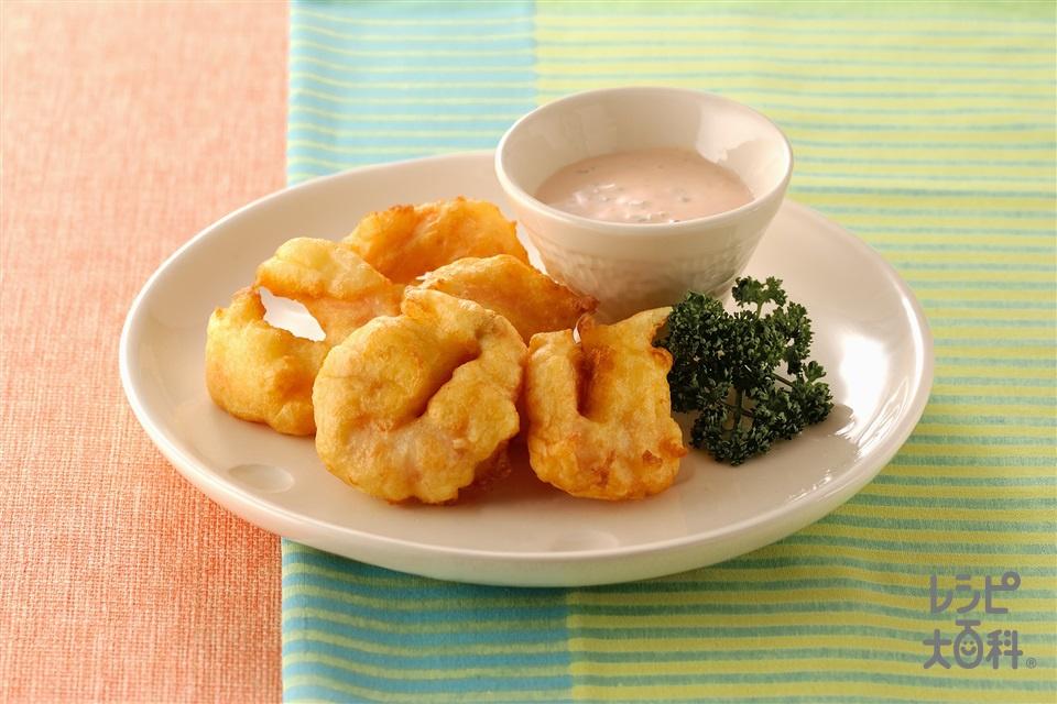 えびのヨーグルトフリット オーロラ風ヨーグルトタルタルソース(えび+天ぷら粉を使ったレシピ)