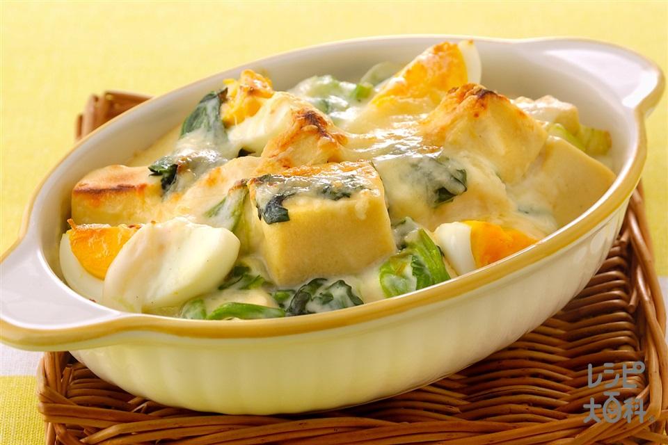 高野豆腐のグラタン(牛乳+ほうれん草を使ったレシピ)
