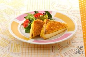 高野豆腐のミラノ風