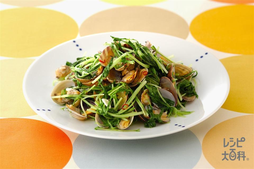 水菜とあさりのピリ辛炒め(水菜+あさり(殻つき)を使ったレシピ)