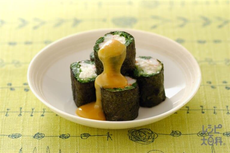 水菜の磯辺巻き 酢みそ添え