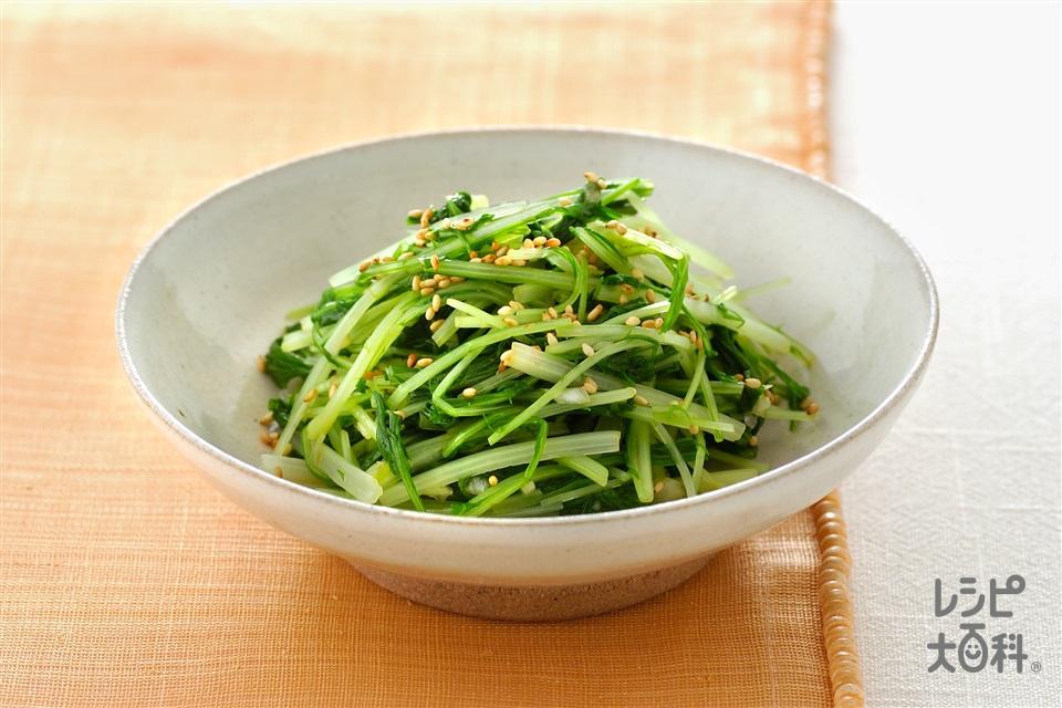 水菜のナムル