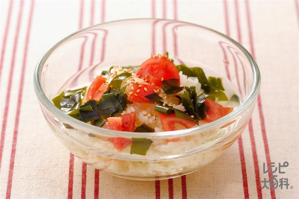 わかめとトマトの帆立風味冷や汁(トマト+ご飯を使ったレシピ)