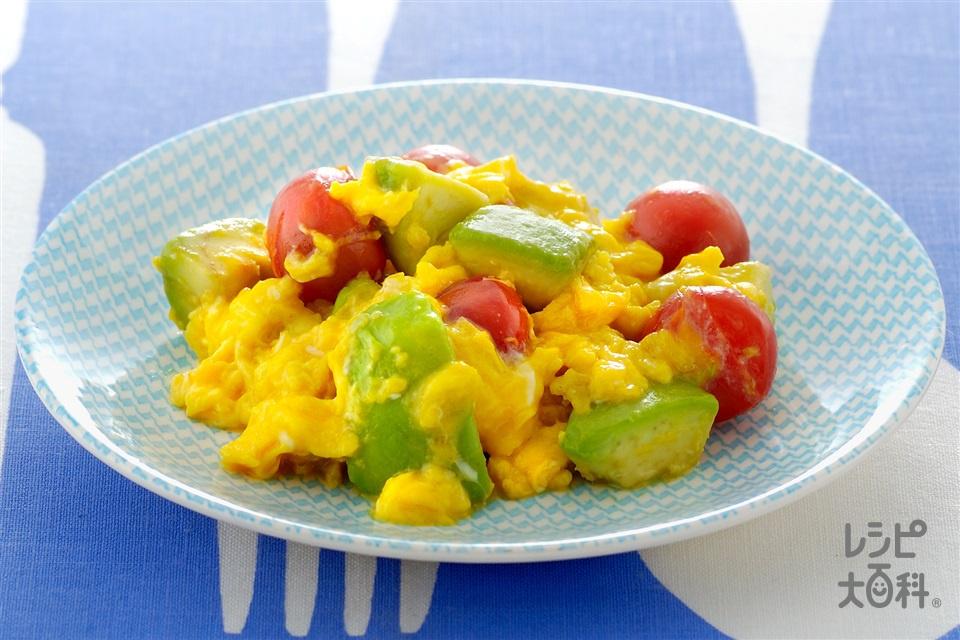 アボカドとミニトマト入りスクランブルエッグ(卵+ミニトマトを使ったレシピ)