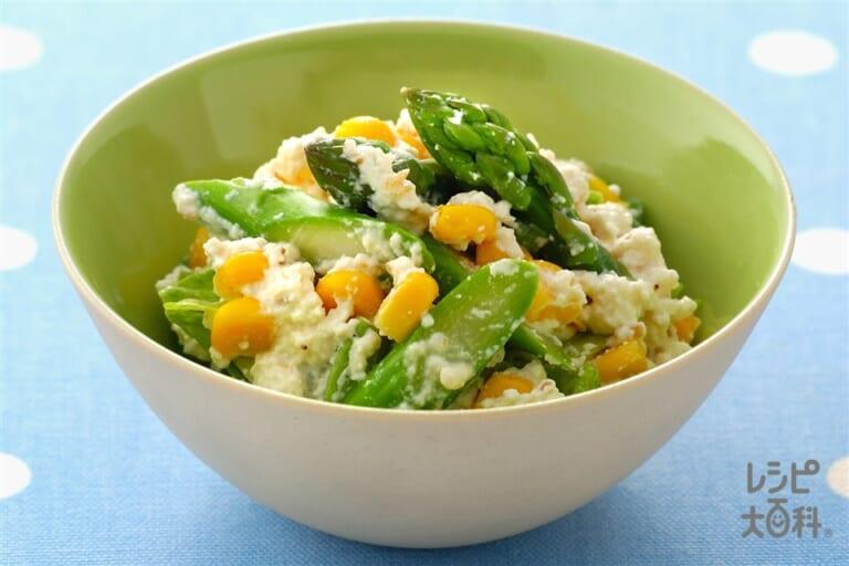 グリーンアスパラとコーンの白あえサラダ