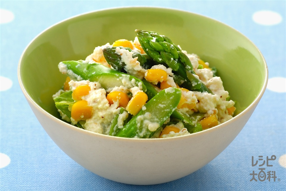 グリーンアスパラとコーンの白あえサラダ(グリーンアスパラガス+木綿豆腐を使ったレシピ)