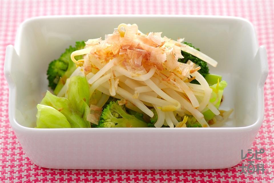 ブロッコリーとキャベツのおひたしサラダ(ブロッコリー+キャベツを使ったレシピ)