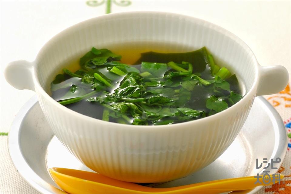 クレソンとわかめのスープ(クレソン+わかめを使ったレシピ)