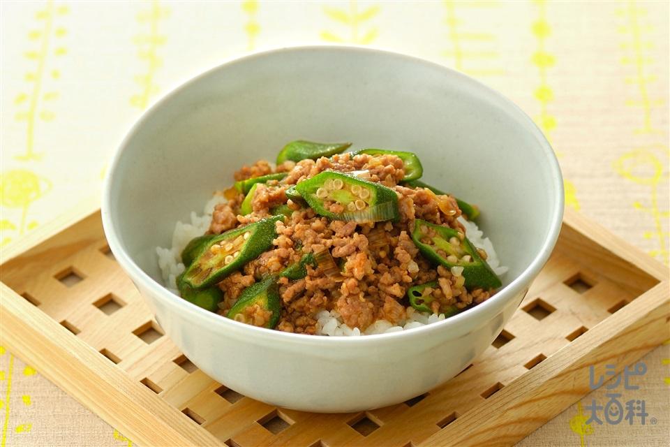 豚ひき肉とオクラのあんかけ丼(豚ひき肉+ご飯を使ったレシピ)