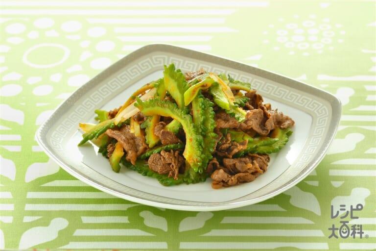 牛肉とゴーヤのピリ辛炒め