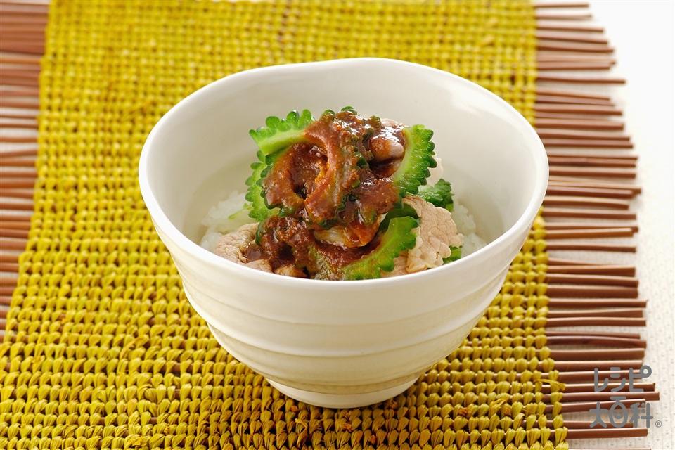 豚しゃぶ肉とゴーヤのおろししょうがだれかけ丼(ゴーヤ+ご飯を使ったレシピ)