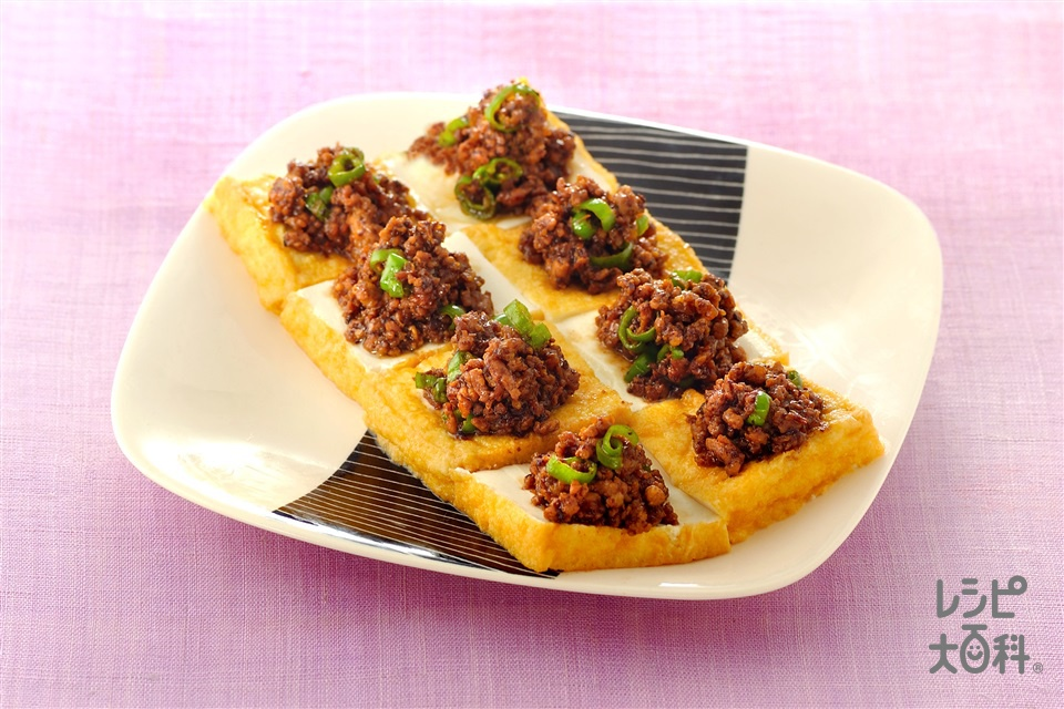 厚揚げのカナッペ(厚揚げ+豚ひき肉を使ったレシピ)