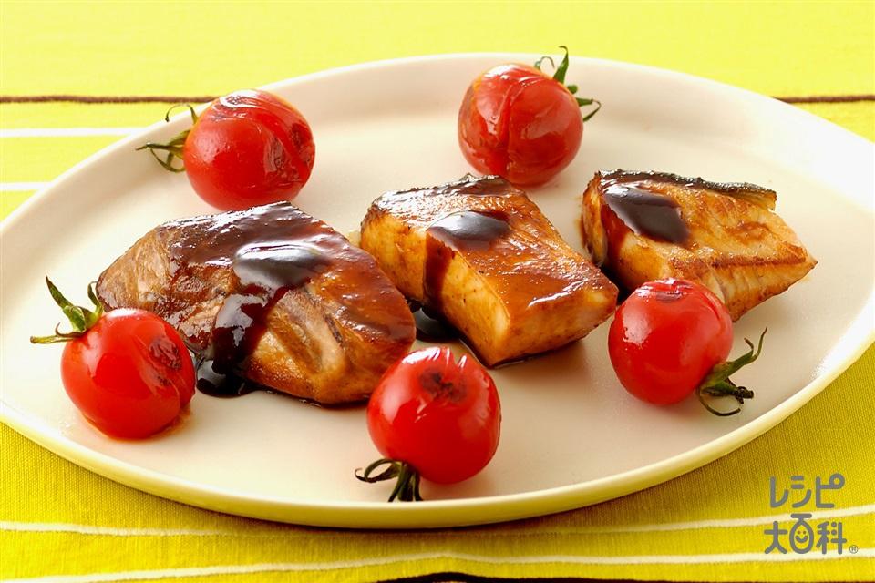 ぶり照り焼き(ぶり+ミニトマトを使ったレシピ)