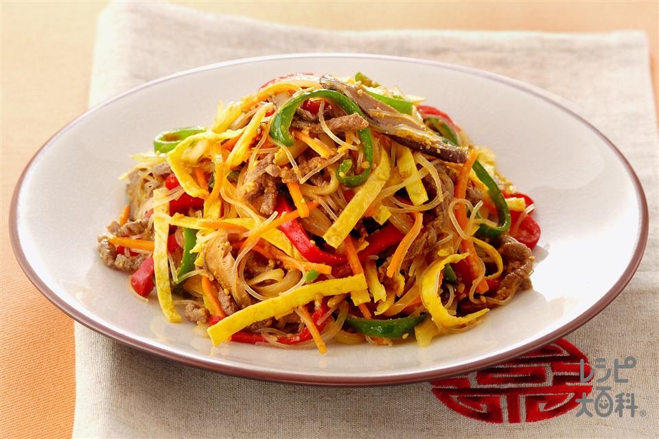 彩りチャプチェ(牛焼き肉用+玉ねぎを使ったレシピ)