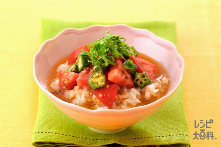 トマトとオクラの冷や汁