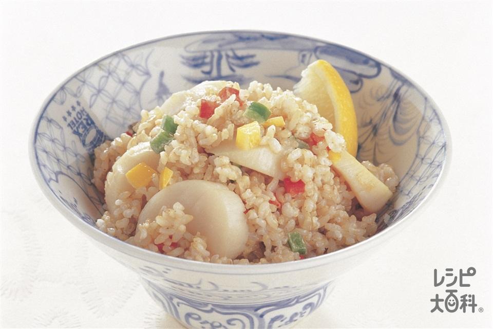 玄米サラダライス(玄米ご飯+帆立貝柱を使ったレシピ)
