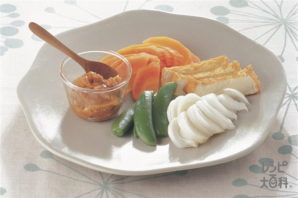 春野菜のガドガドサラダ(新にんじん+厚揚げを使ったレシピ)