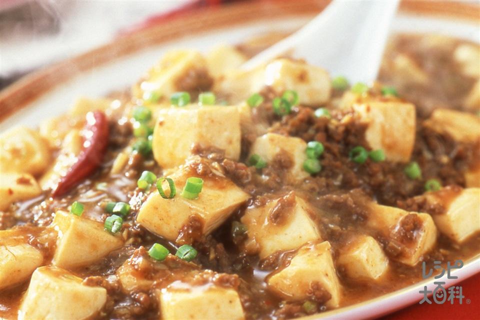 手作り麻婆豆腐(絹ごし豆腐+合いびき肉を使ったレシピ)