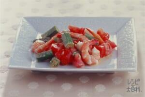 えびと夏野菜の中華マヨあえ