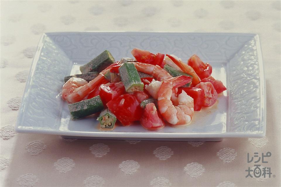 えびと夏野菜の中華マヨあえ(トマト+えびを使ったレシピ)