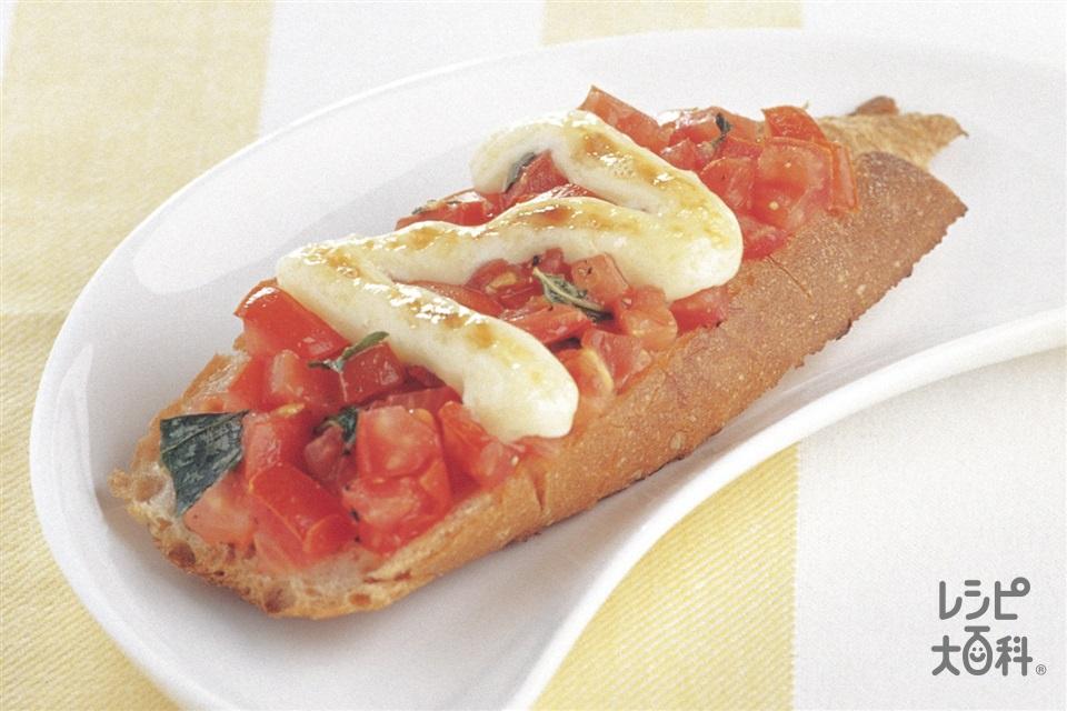 ブルスケッタのマヨ焼き(トマト+フランスパンを使ったレシピ)