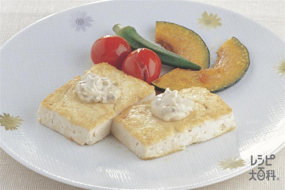 豆腐ステーキわさび漬けソース(木綿豆腐+かぼちゃを使ったレシピ)
