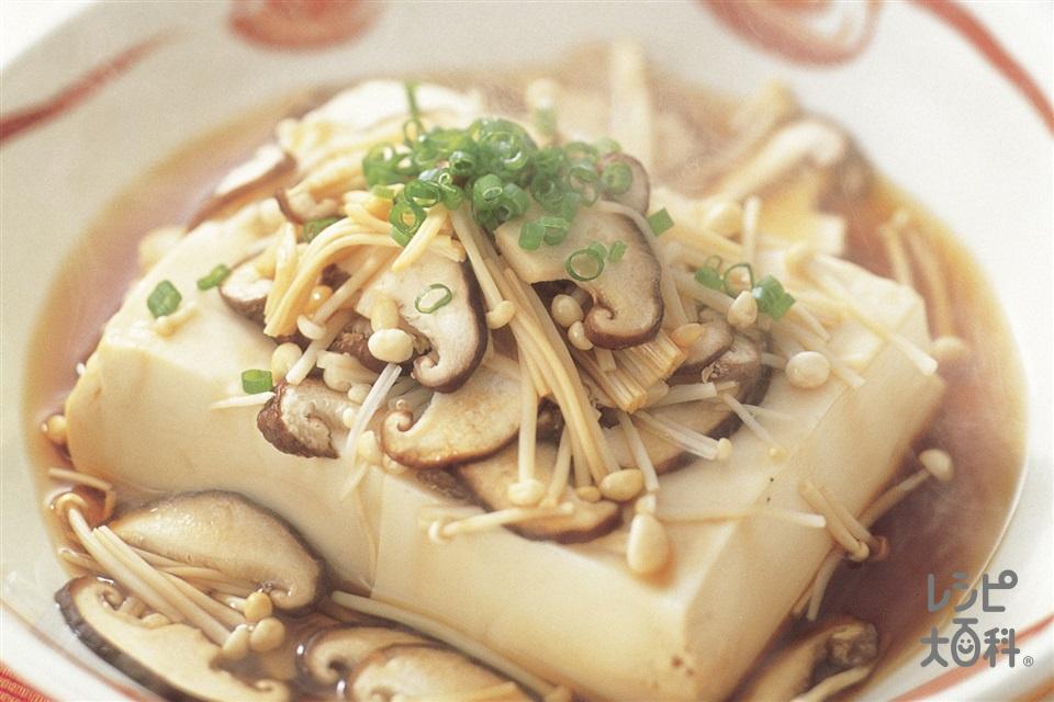 きのこ豆腐(絹ごし豆腐+しいたけを使ったレシピ)