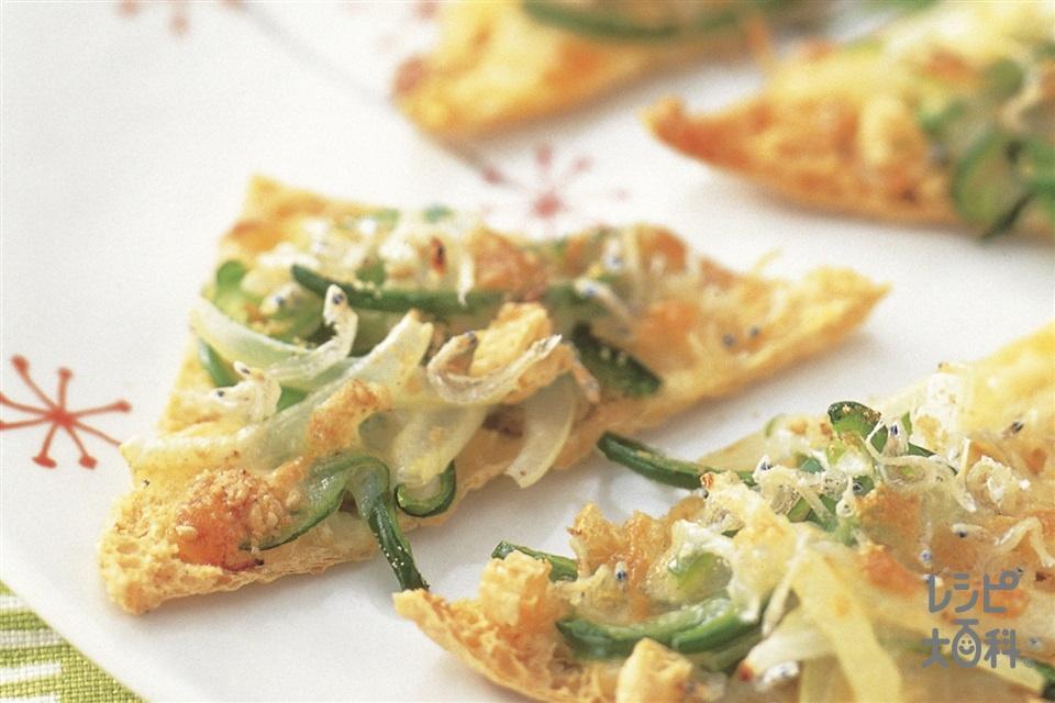 おあげじゃこピザ(玉ねぎ+スライスチーズを使ったレシピ)