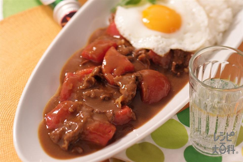 トマトカレー(トマト+ご飯を使ったレシピ)