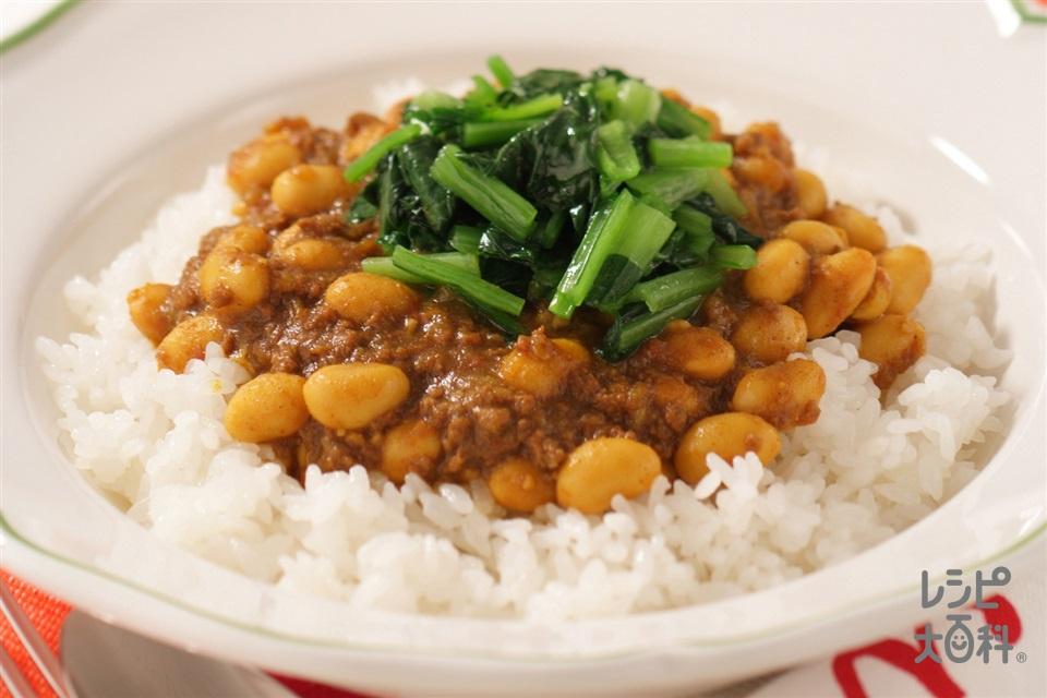 大豆とひき肉のドライカレー
