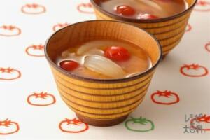 ミニトマトと玉ねぎのみそ汁