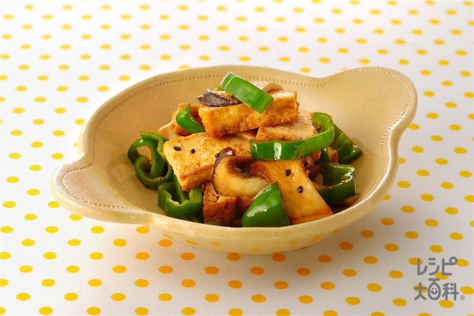 厚揚げとエリンギ、ピーマンの七味炒め(厚揚げ+エリンギを使ったレシピ)