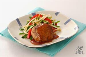 中華風ハンバーグ(牛赤身ひき肉+もやしを使ったレシピ)