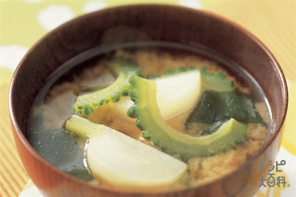 ゴーヤとかぶのみそ汁(ゴーヤ+かぶを使ったレシピ)