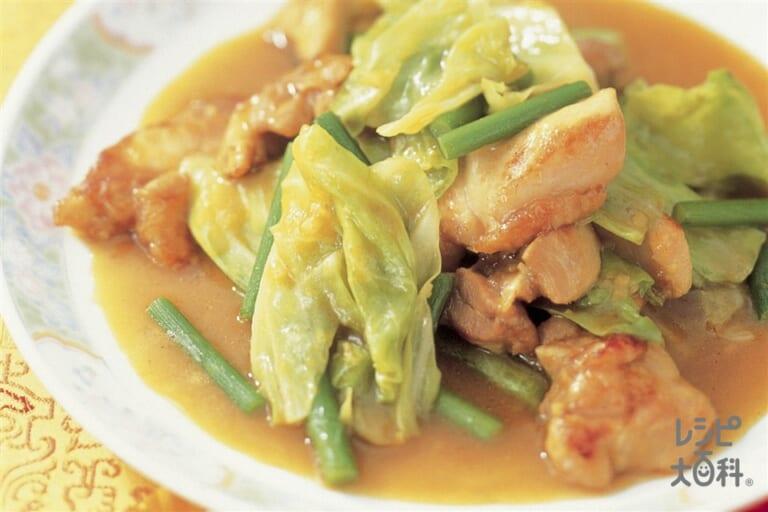 鶏とキャベツのカレー炒め煮