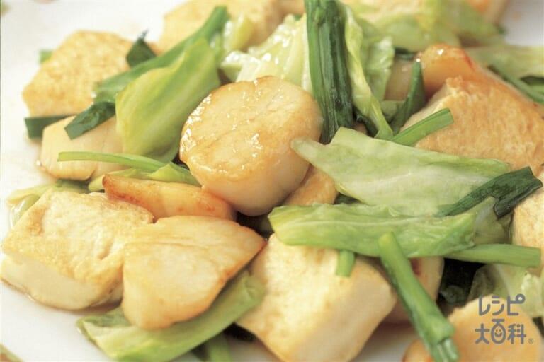 豆腐と帆立・キャベツの炒めもの
