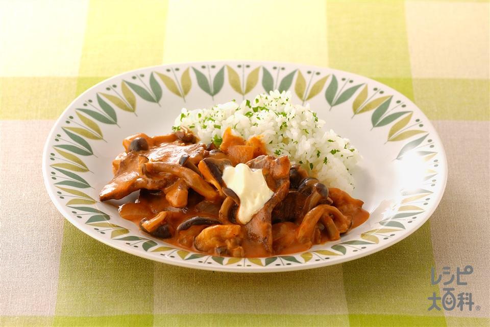 ビーフストロガノフ パセリライス添え(牛もも赤身肉+ご飯を使ったレシピ)