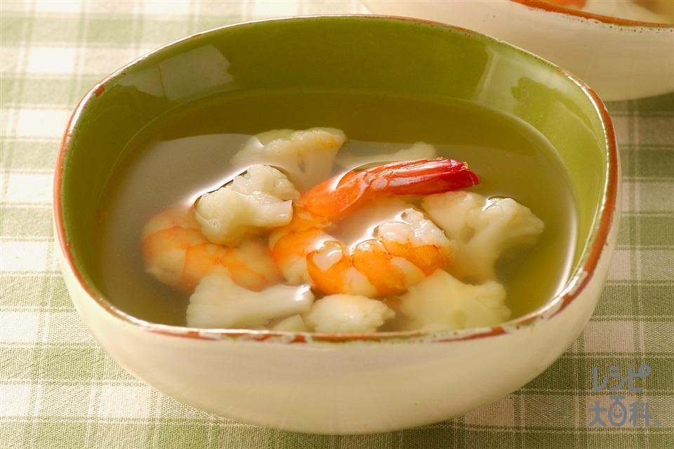 カリフラワーとえびのスープ