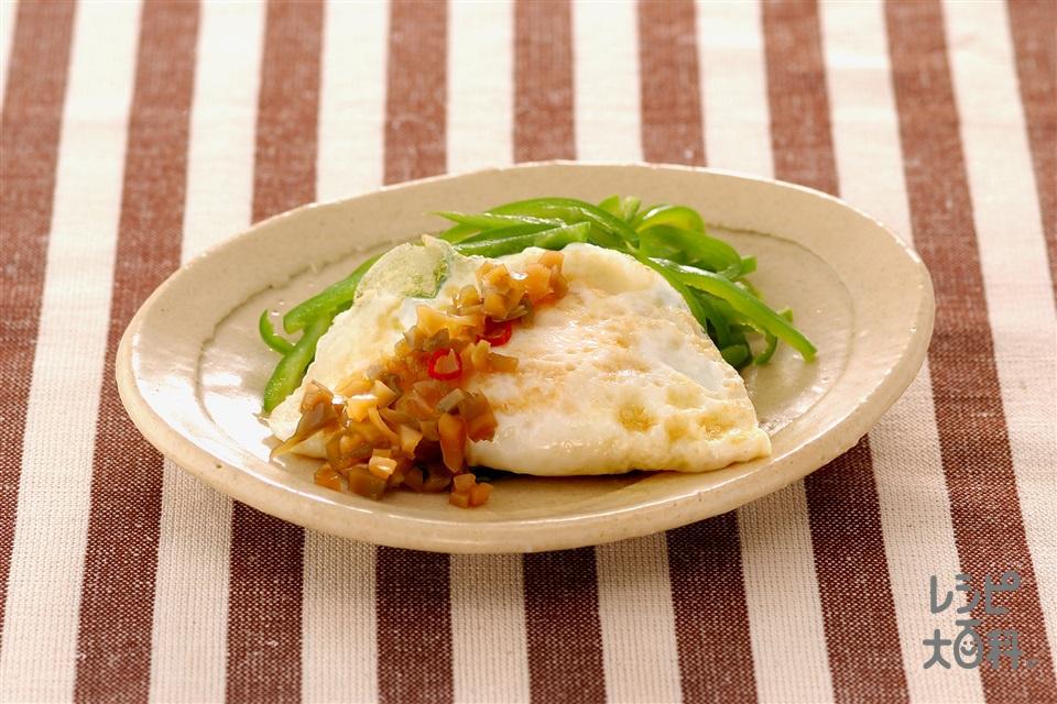 半月卵のザーサイソースかけ(卵+ピーマンを使ったレシピ)