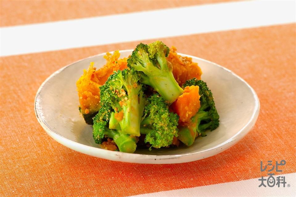 ブロッコリーとかぼちゃのごま煮(かぼちゃ+ブロッコリーを使ったレシピ)