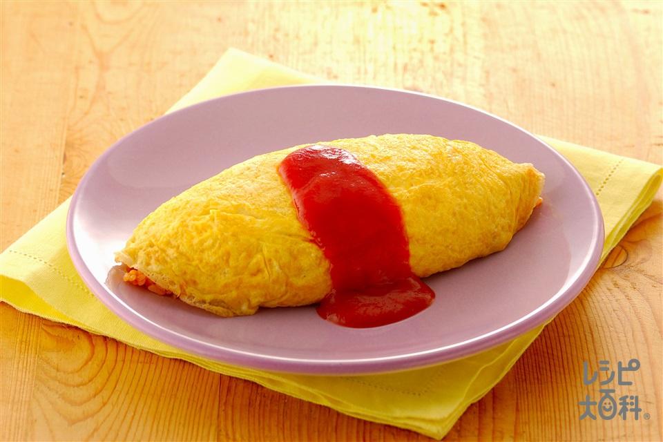オムライス(卵+温かいご飯を使ったレシピ)