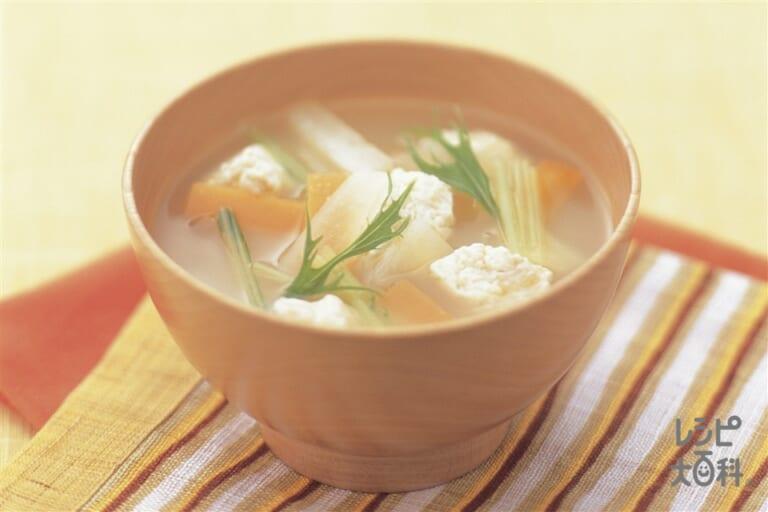 大根と水菜のけんちん汁