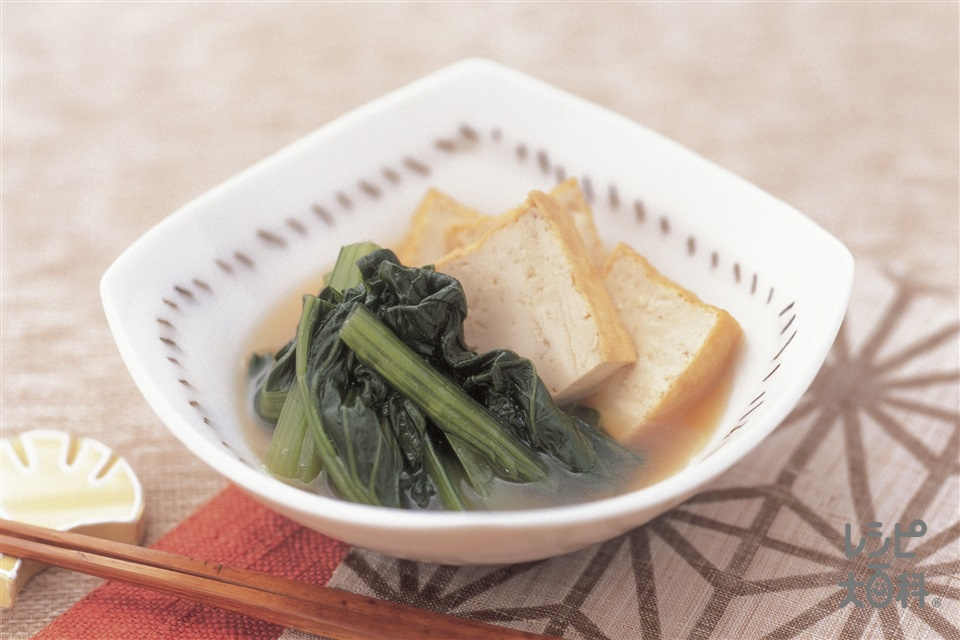 小松菜 厚揚げ レシピ 人気 簡単