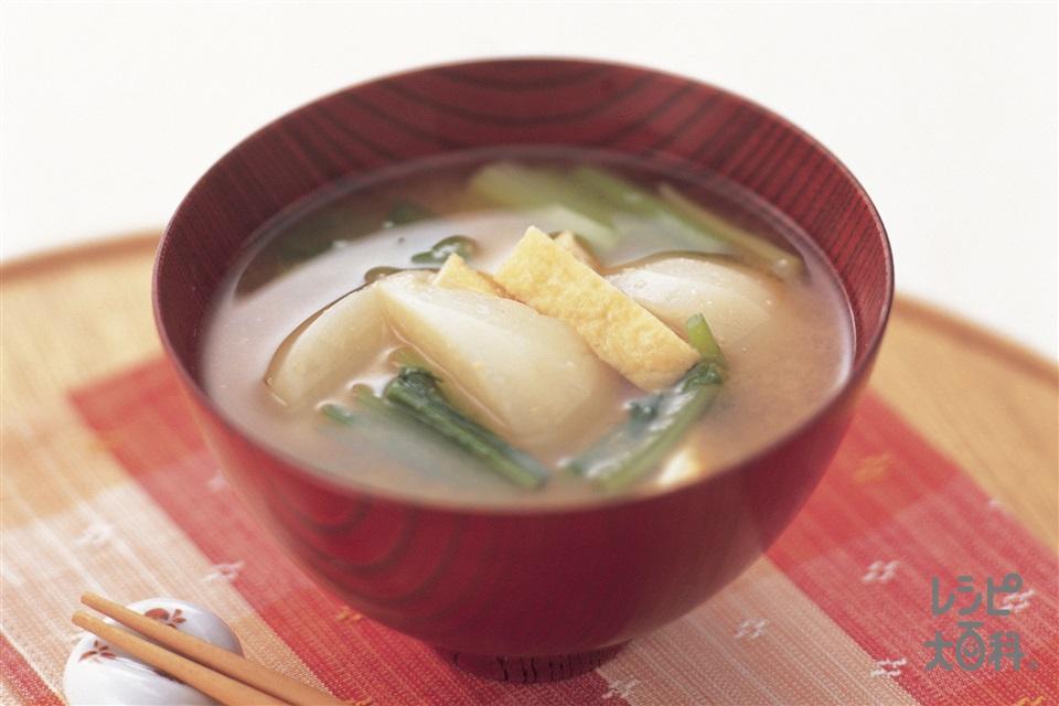 かぶまるごとみそ汁(かぶ+かぶの葉を使ったレシピ)