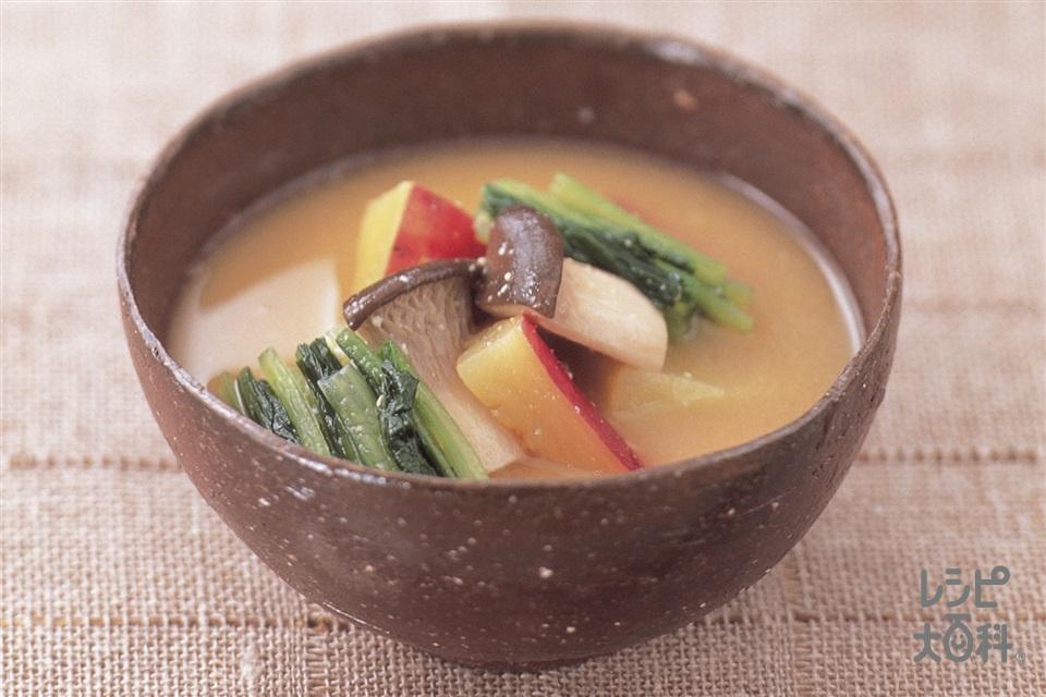 おいもと小松菜のみそ汁(さつまいも+エリンギを使ったレシピ)