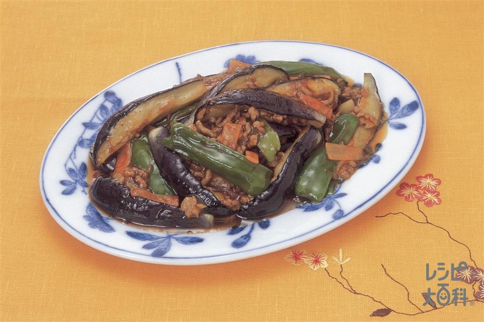 麻婆茄子(なす+ピーマンを使ったレシピ)